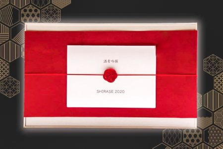 新春 酒肴吟撰(しゅこうぎんせん)2020 ご予約受付開始